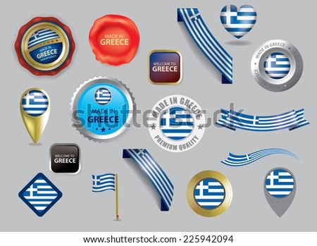 Made in Greece Seals, Greek Flag, Location, Pin Point (vector Art) - stock vector
