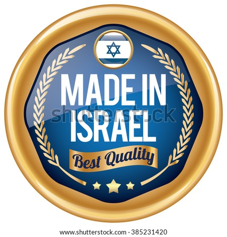 made in israel icon - stock vector