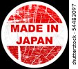 made in japan - stock vector