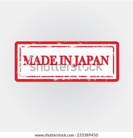 made in japan rubber stamp vector illustration,grunge rubber stamp - stock vector