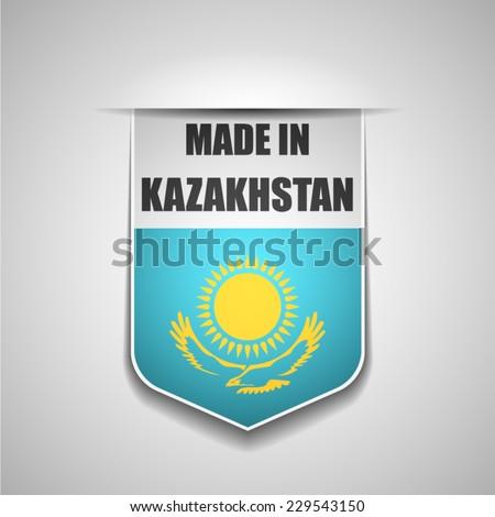 Made in Kazakhstan - stock vector