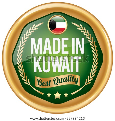 made in kuwait icon