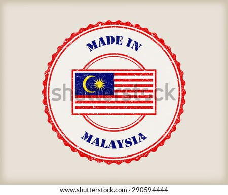 Made in Malaysia grunge rubber stamp.Vector illustration. - stock vector