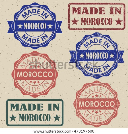 made in Morocco brown round vintage stamp
