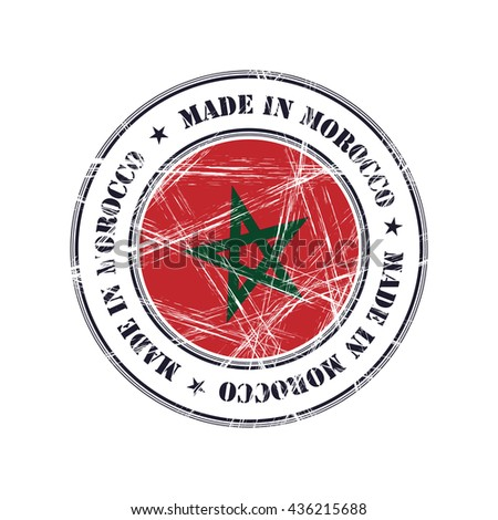 Made in Morocco grunge rubber stamp with flag - stock vector