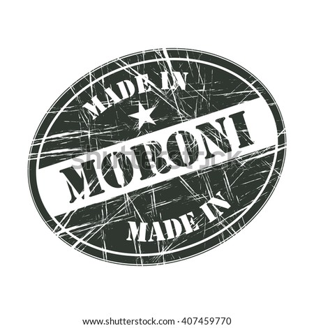 Made in Moroni rubber stamp - stock vector