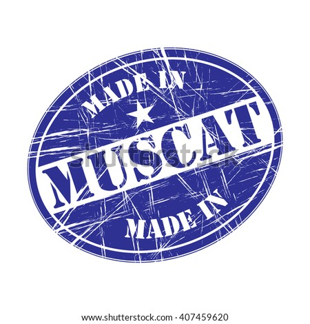Made in Muscat rubber stamp - stock vector