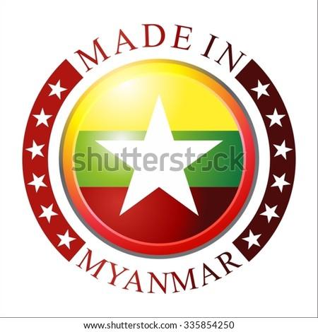 Made in Myanmar - stock vector