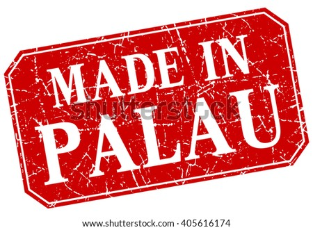 made in Palau red square grunge stamp
