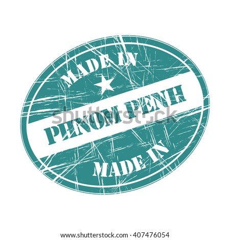Made in Phnom Penh rubber stamp - stock vector