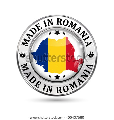 Made in Romania - icon, button, label and sign with Romania' s flag in the background