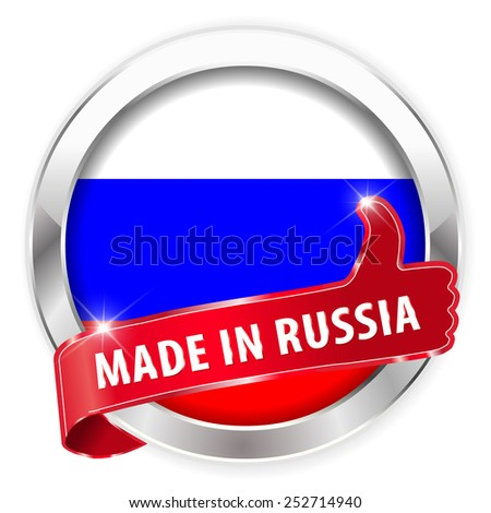 made in russia silver badge isolated button on white background - vector eps10