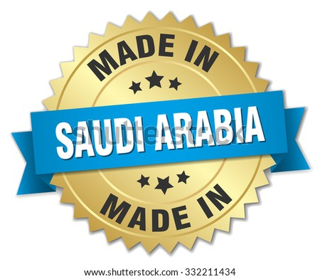 made in Saudi Arabia gold badge with blue ribbon - stock vector