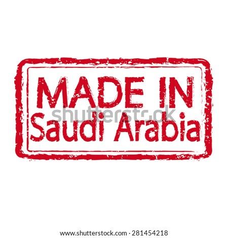 MADE IN SAUDI ARABIA Grunge rubber stamp - stock vector