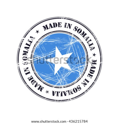Made in Somalia grunge rubber stamp with flag - stock vector
