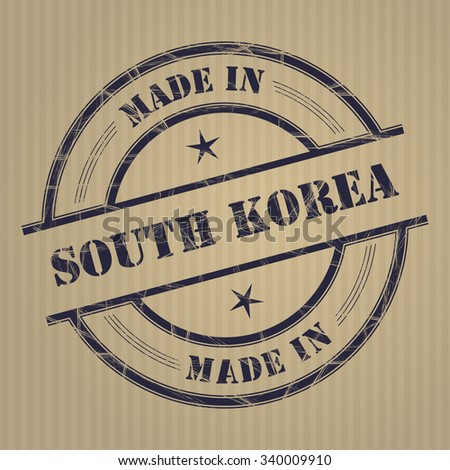 Made in South Korea grunge rubber stamp - stock vector