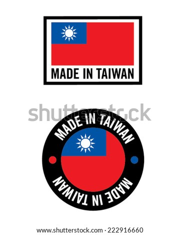 made in taiwan stamp stock photos images pictures shutterstock. Black Bedroom Furniture Sets. Home Design Ideas