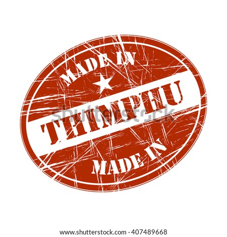 Made in Thimphu rubber stamp - stock vector