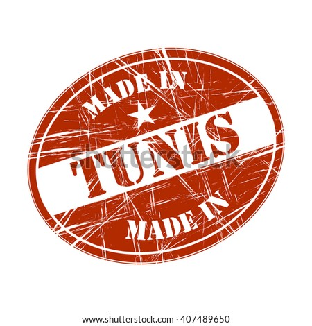 Made in Tunis rubber stamp - stock vector
