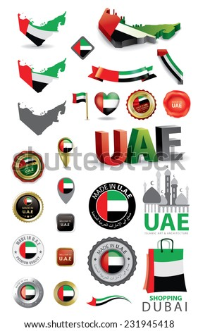 Made in UAE, United Arab Emirate Map, Flag and seal collection (Vector Art) - stock vector