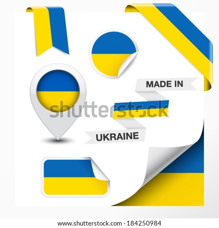 Made in Ukraine collection of ribbon, label, stickers, pointer, icon and page curl with Ukrainian flag symbol on design element. Vector EPS 10 illustration isolated on white background. - stock vector