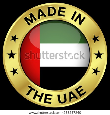 Made in United Arab Emirates gold badge and icon with central glossy UAE flag symbol and stars. Vector EPS 10 illustration isolated on black background. - stock vector