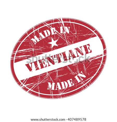 Made in Vientiane rubber stamp - stock vector