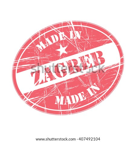 Made in Zagreb rubber stamp - stock vector