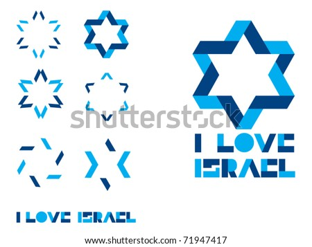 Magen David sign- I love Israel - stock vector