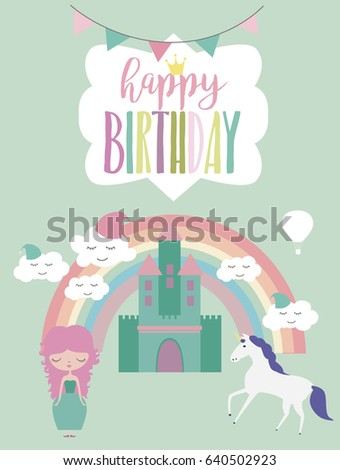 magic birthday party card invitation card stock vector 640502923