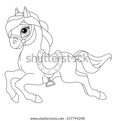 Magic Horse - stock vector