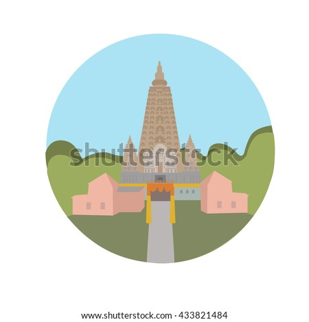 Mahabodhi Vihar Temple vector icon sign. Buddhist religious temple in Bodh Gaya. World famous landmark UNESCO World Heritage Site. vector flat design. Website application button. Postcard, stamp, card - stock vector