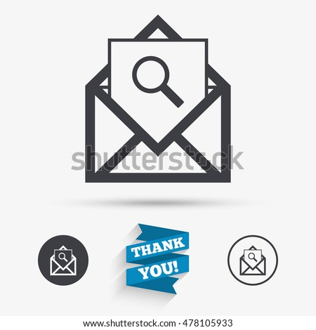 Mail Search Icon Envelope Symbol Message Stock Vector (Royalty Free