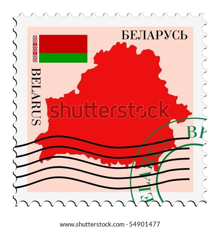 mail to/from Belarus - stock vector