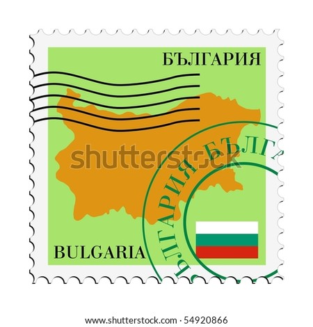 mail to/from Bulgaria - stock vector