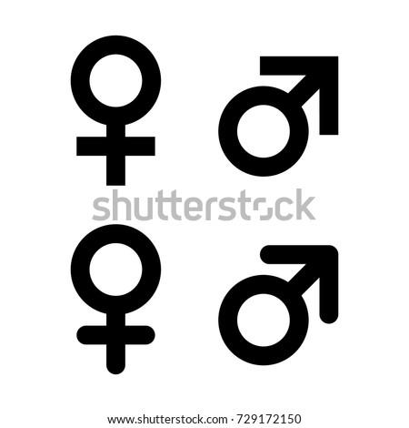 Male Female Gender Symbols Vector Icon Stock Vector Royalty Free