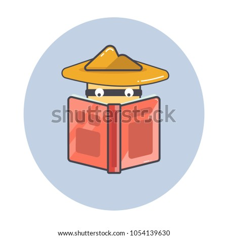 Bookshop Logo Stock Images Royalty Free Images Amp Vectors