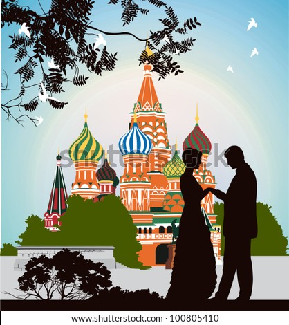 Man does offer a woman on the Red Square - stock vector