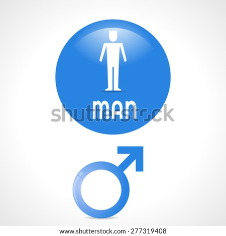 Man icon. Vector illustration. - stock vector