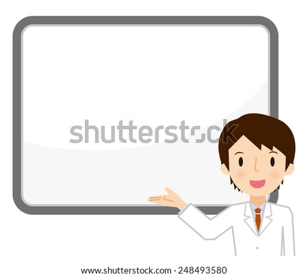 Man of white coat standing in front of the whiteboard - stock vector