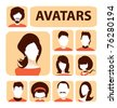 man, woman, boy, girl, old people userpics icons - stock vector