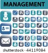 management buttons. vector - stock vector