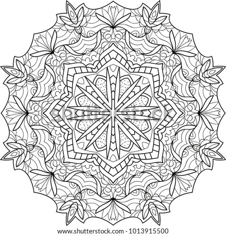 Mandala Color Book Vector Black White Stock Vector (Royalty Free ...