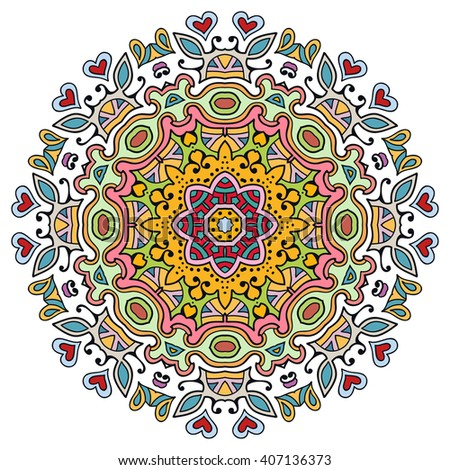 Geometric Art Coloring Book : Mandala geometric floral design element zentangle stock vector