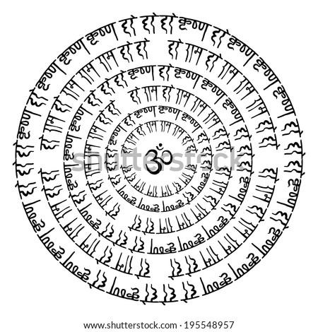 sanskrit stock images royaltyfree images amp vectors