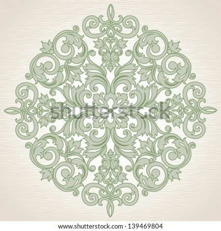 Mandala. Round Ornament Pattern. Element for design. It can be used for decorating of invitations, cards, decoration for bags and at tattoo creation. - stock vector
