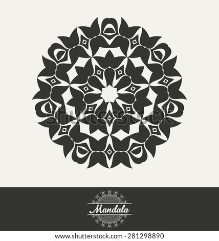 Mandala style ornament - Geometric circle element. Abstract design usable for birthday or other holidays - Kaleidoscope effect - Medallion shape popular in India and the Arabic world - stock vector