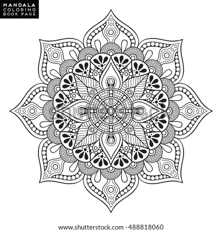 mandala essay Check out this mandala coloring therapy essay paper buy exclusive mandala coloring therapy essay cheap order mandala coloring therapy essay from $1299 per page.