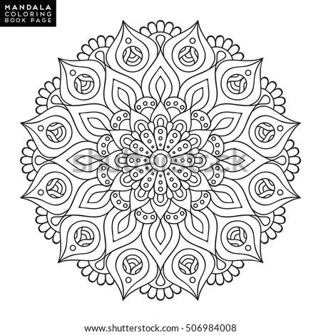 Mandala Stock Photos Royalty Free Images Amp Vectors