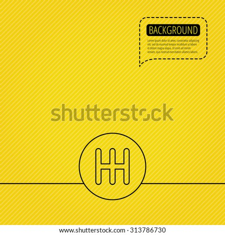 manual gearbox icon car transmission sign stock photo photo vector rh shutterstock com 6-Speed Manual Transmission Dual-Clutch Transmission